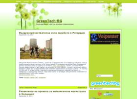 greentech-bg.net