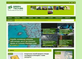 greentech.bg