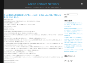 greenthinkernetwork.com