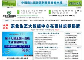 greentimes.com