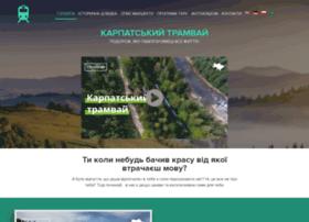 greentrain.com.ua