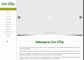 greenvillage.gr