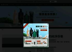 greenvines.com.tw