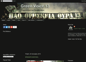 greenvoice13.blogspot.com