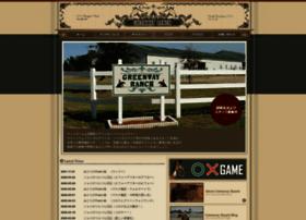 greenway-ranch.com