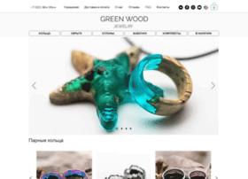 greenwood44.com