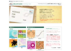 greeting.dearcards.com