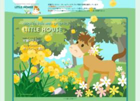 greeting.little-h.net