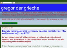 gregordergrieche.blogspot.com
