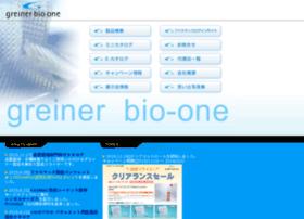 greiner-bio-one.co.jp
