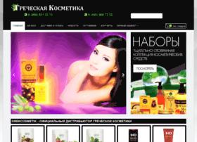 grekcosmetik.com