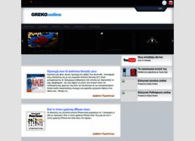 greko-online.blogspot.com