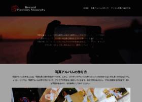 gremonaparty.com
