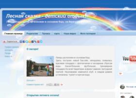 grenikovka.blogspot.com