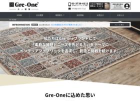 greone.co.jp