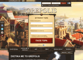 grepolis.gr