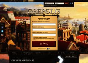 grepolis.ru