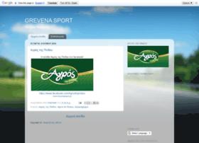 grevenasport.blogspot.com