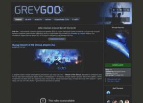 grey-goo.ru