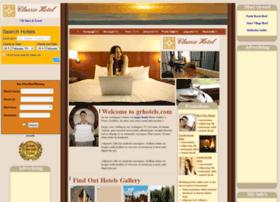 grhotels.com