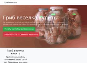 grib-veselka.com.ua