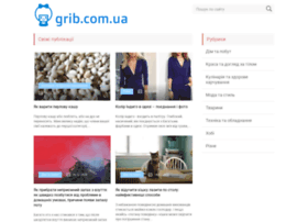 grib.com.ua