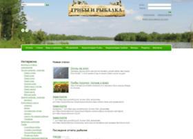 gribalka.com.ua