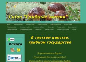 gribnoi.jimdo.com
