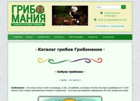 gribomaniya.ru