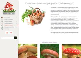 gribovodam.ru