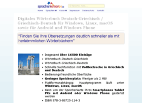 griechisch-woerterbuch.online-media-world24.de