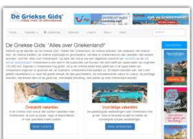 grieksegids.gr