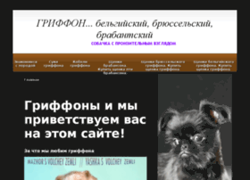 griffonpuppy.ru