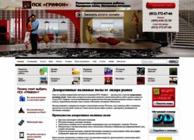 grifstroy.ru