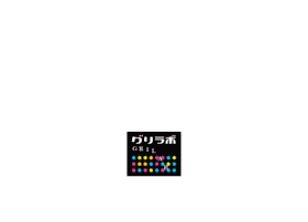 grilabo.jp