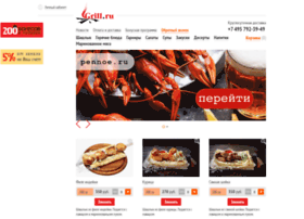 grill.ru