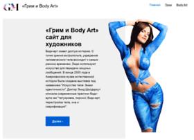 grim.com.ru