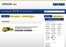 grinias-cars.gr