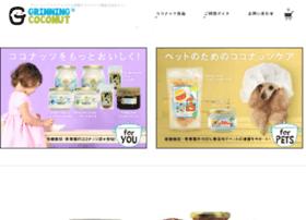 grinningcoconut.com
