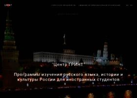 grint.ru