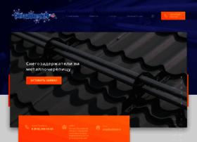 grintex.ru
