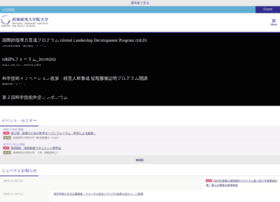 grips.ac.jp