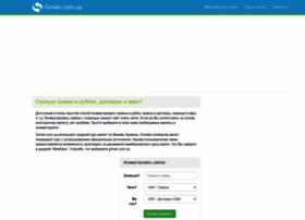 griven.com.ua