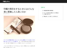 griya-asri.com