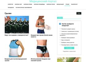grizhy.ru