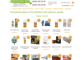grizunov-net.ru