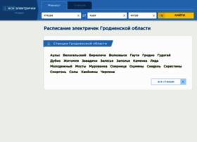 grodno.elektrichki.net