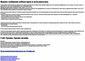 grodno.net