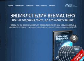 grodno41.ru