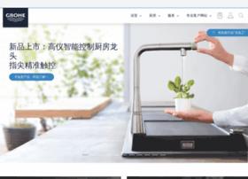 grohe.com.cn